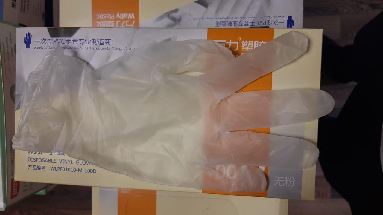 Перчатки медицинские, виниловые