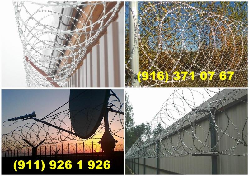 Спиральный барьер безопасности Егоза в Туле