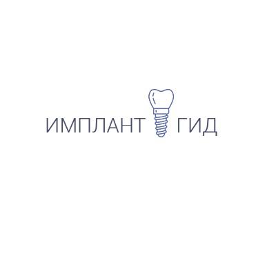 Ищете клинику для имплантации и протезирования зубов